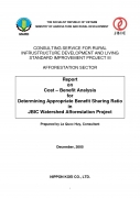 Cost Benefit Analysis for Determination of Appropriate Benefit Sharing Ratio of diferent forest plantation models in JBIC Watershed Afforestation Proj