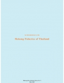 Introduction to the Mekong Fisheries of Thailand, An.
