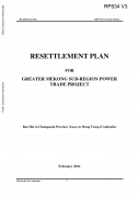 Laos   Greater Mekong Subregion Power Trade Projects : resettlement plan